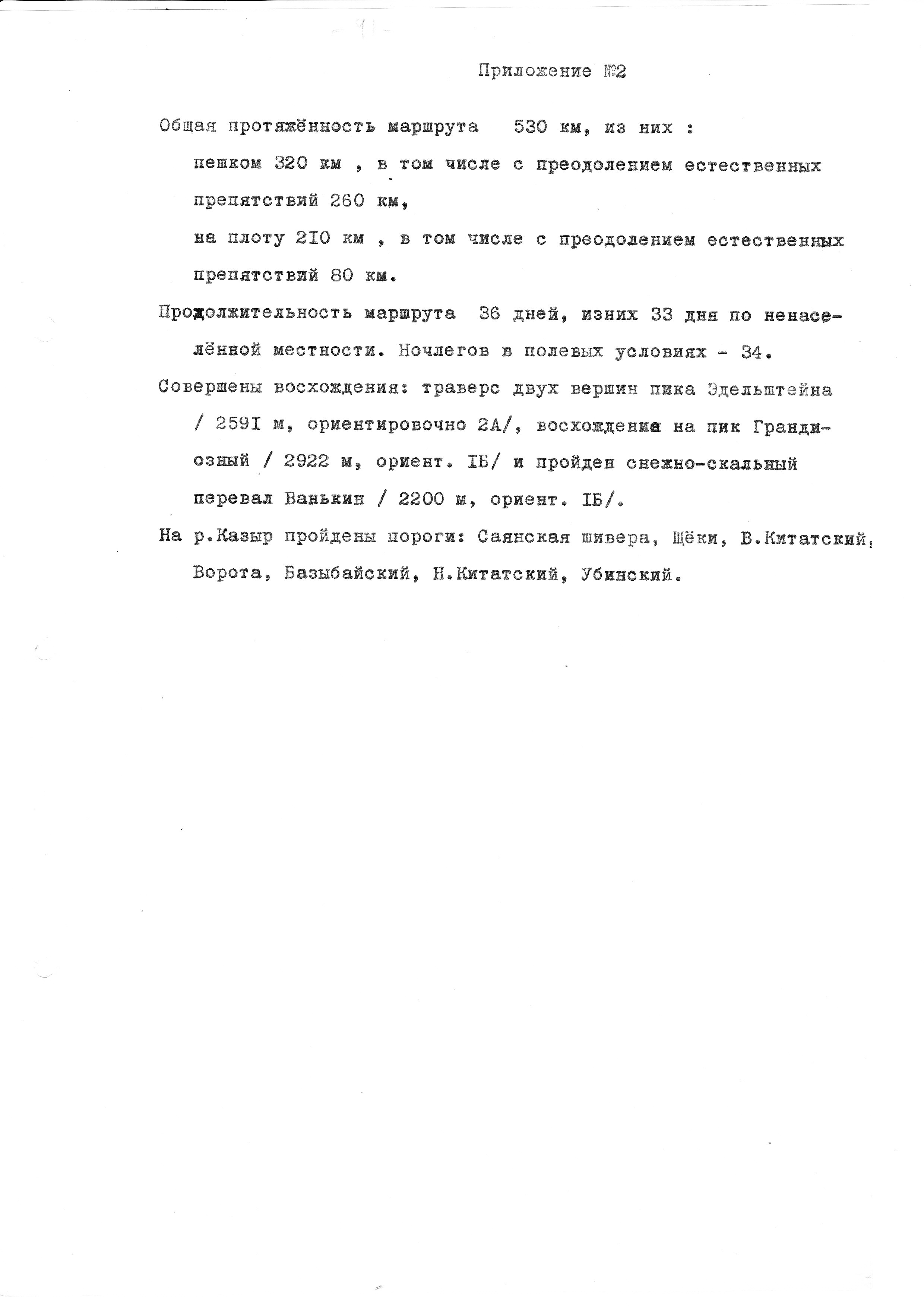 https://img-fotki.yandex.ru/get/2814/164520479.7e/0_e48d8_b31bd958_orig.jpg