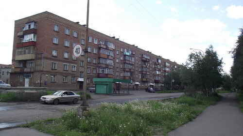 Фотография Инты №1000  21.06.2012_11:45