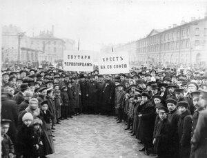 Участники манифестации с плакатами Скутари черногорцам и Крест на св. Софию у Екатерининского канала.