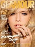 Журнал Glamour №12 (декабрь 2010 / Россия)