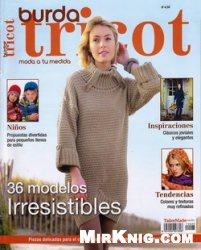 Журнал Burda Tricot №5 2012