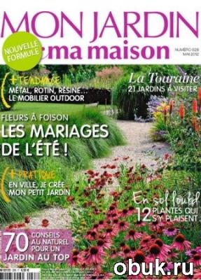 Книга Mon Jardin & Ma Maison - Mai 2012