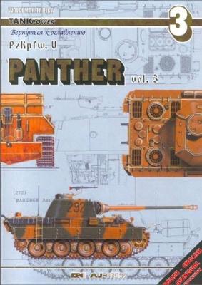 Книга PzKpfw.V Panther vol.3