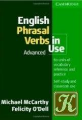 Книга English Phrasal Verbs in Use Advanced