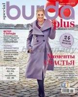 Журнал Burda Plus Special №6 2015. Мода для полных (без выкроек)