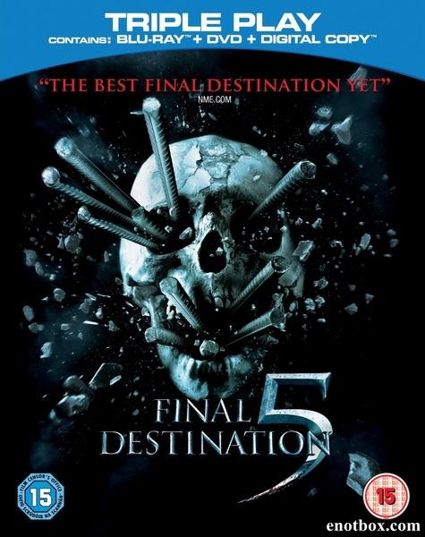 Пункт назначения 5 / Final Destination 5 (2011/HDRip)