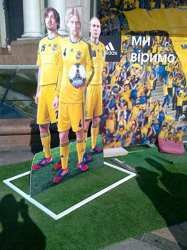 Стенд украинской надежды Евро 2012 на Майдане