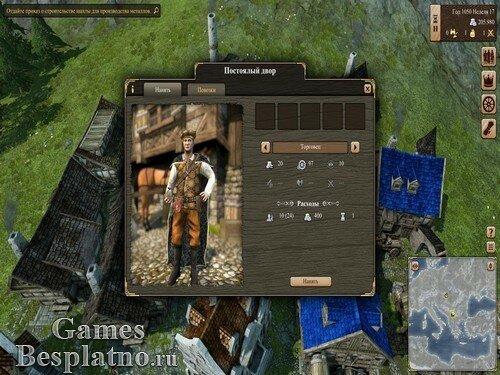 Великие Эпохи: Средневековье / Grand Ages: Medievаl