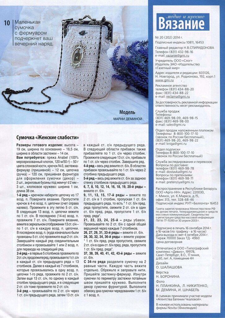 vmp20-14_19.jpg
