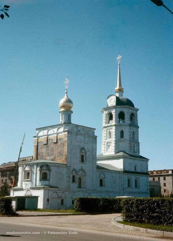 03. Спасская церковь