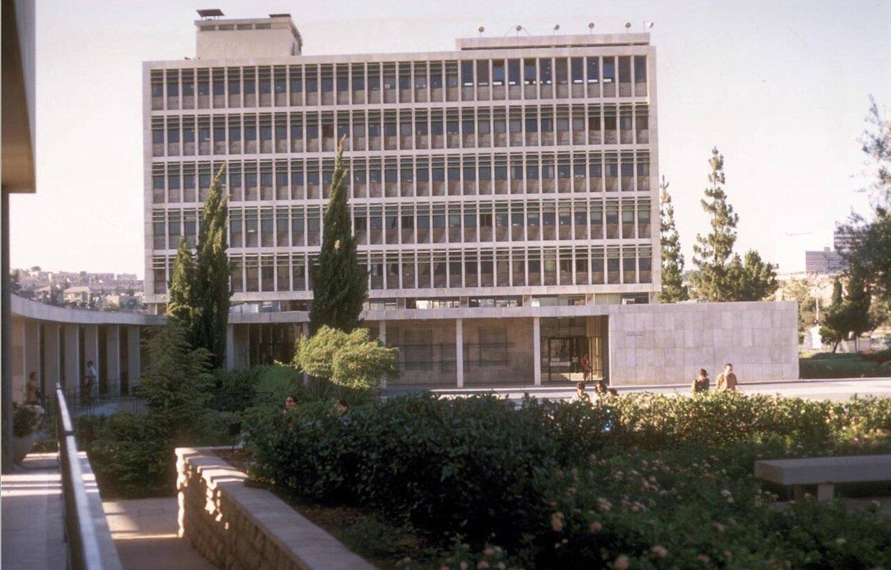 Еврейский университет. Административное здание