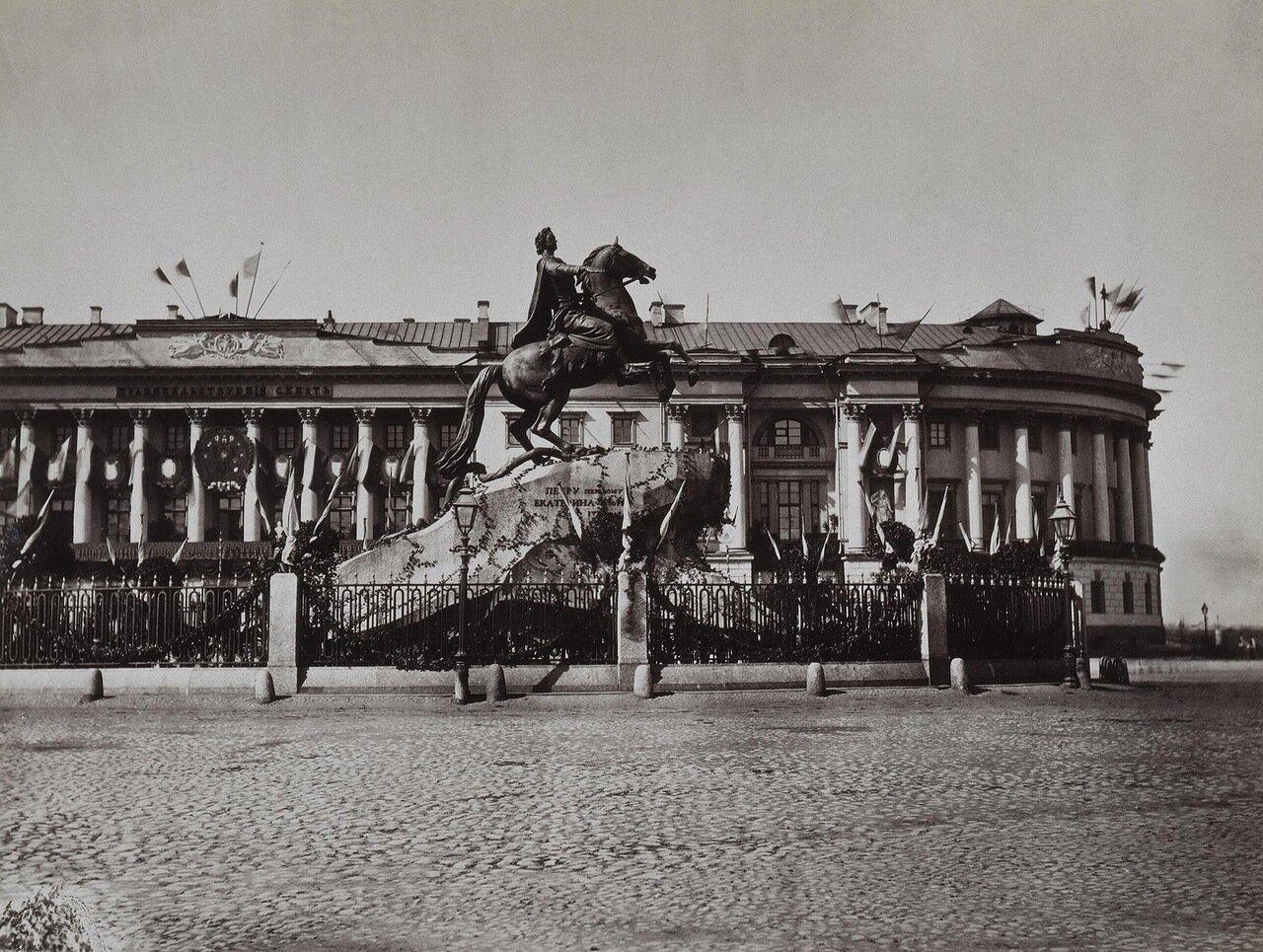 Здание Сената и памятник Петру I (Медный всадник). 1872