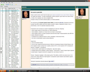 Как сделать в livejournal