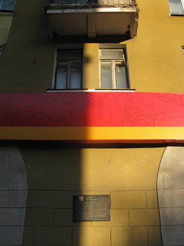 ласточки - Курган, Ленина, Карла Маркса 2