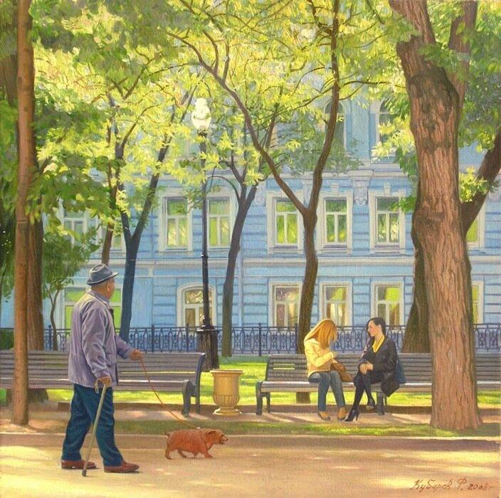 В современном дворике Москвы.