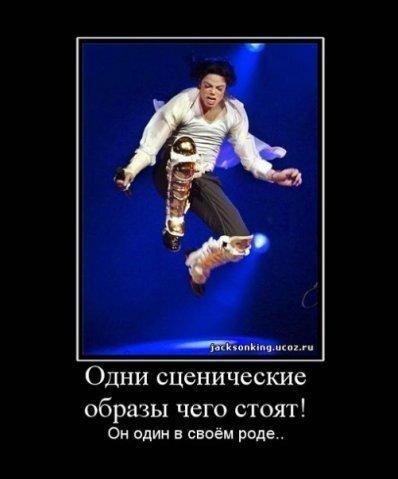 http://img-fotki.yandex.ru/get/2814/m-jackson-info.7/0_34683_345695cf_L.jpg