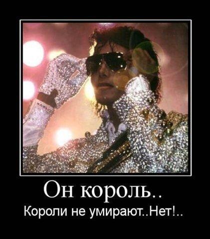 http://img-fotki.yandex.ru/get/2814/m-jackson-info.7/0_3468f_46632689_L.jpg