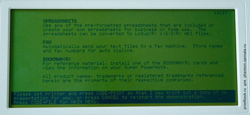 текстовой процессор Brother super PowerNote PN-8800FXB