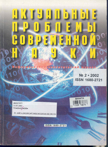 http://img-fotki.yandex.ru/get/2814/rfcrurfcru.39/0_46a3a_572609c4_L.jpg
