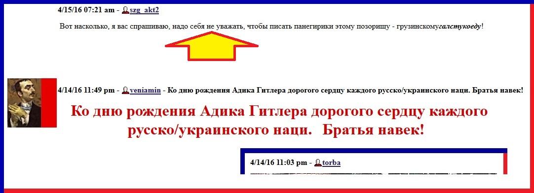 Гафуров, Митина,, сука, Троицкий, ЛЖР, Комментпуб ,
