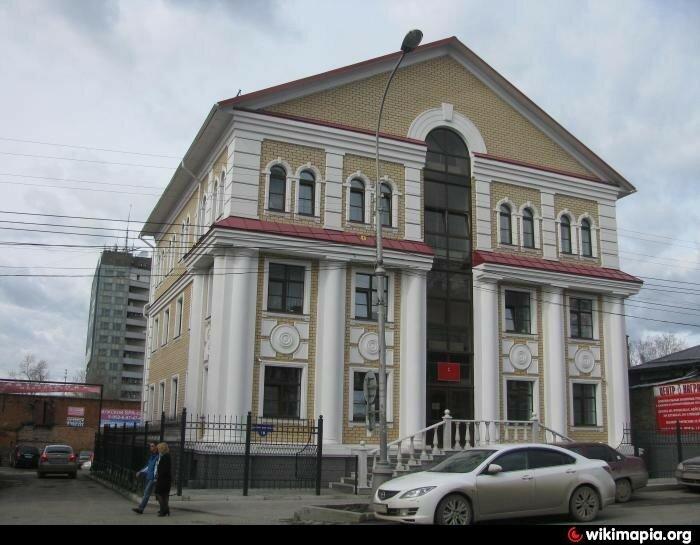 Здание инспекции государственного жилищного надзора Пермского края