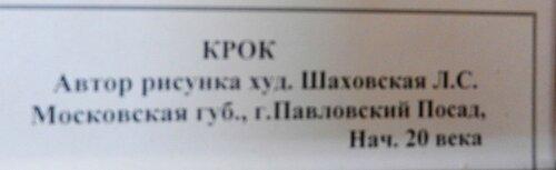 https://img-fotki.yandex.ru/get/28256/184459687.169/0_174144_8ca07d30_L.jpg