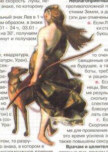 https://img-fotki.yandex.ru/get/28256/19411616.596/0_1228d3_255f4573_M.jpg