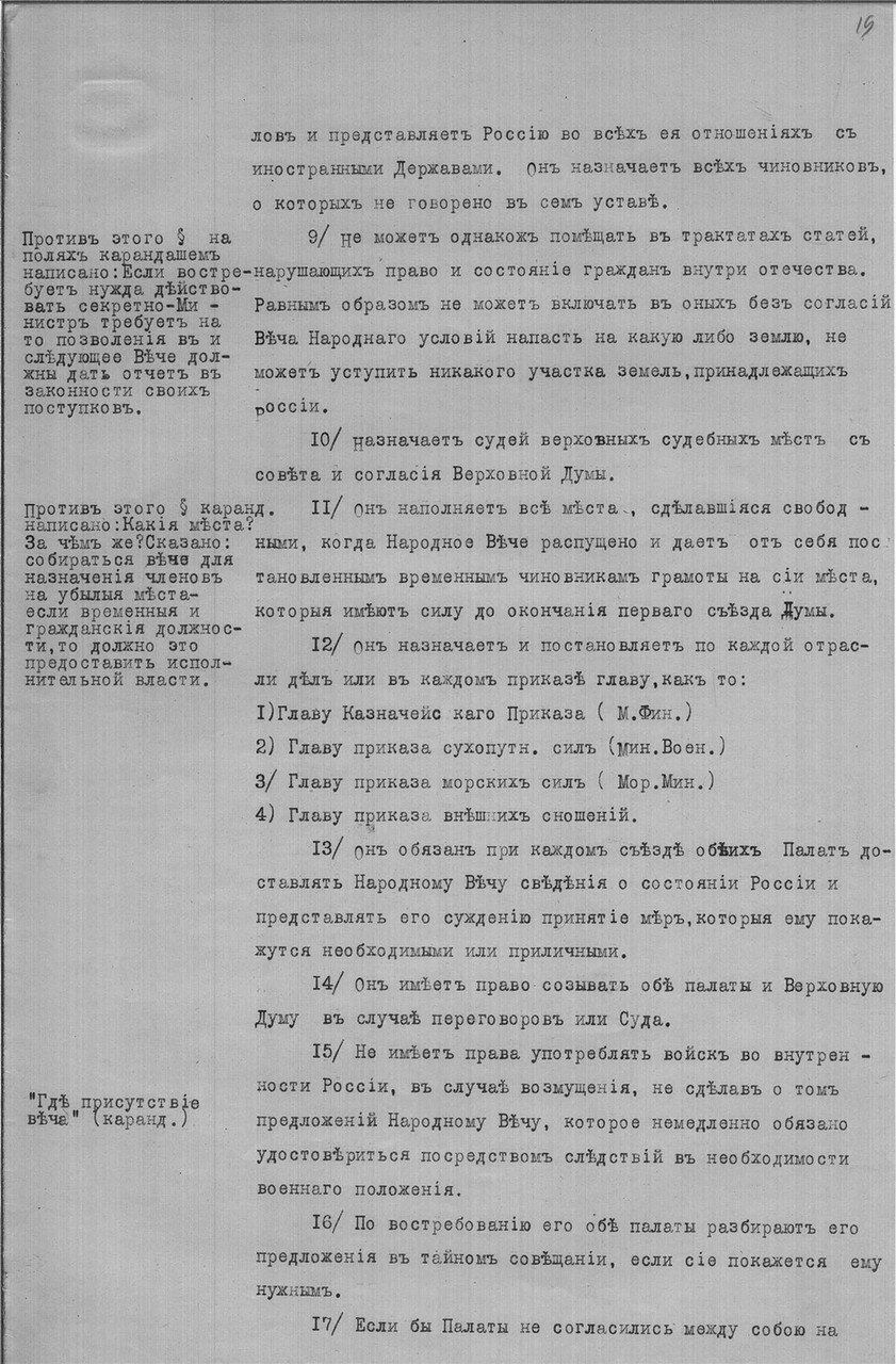 https://img-fotki.yandex.ru/get/28256/199368979.3c/0_1f06ee_a936789_XXXL.jpg