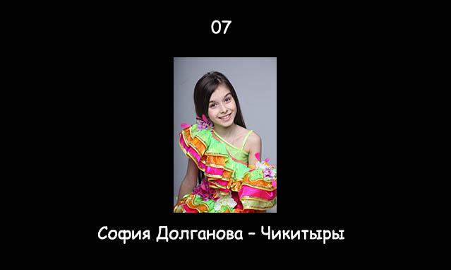 0_8d76f_70763c29_orig
