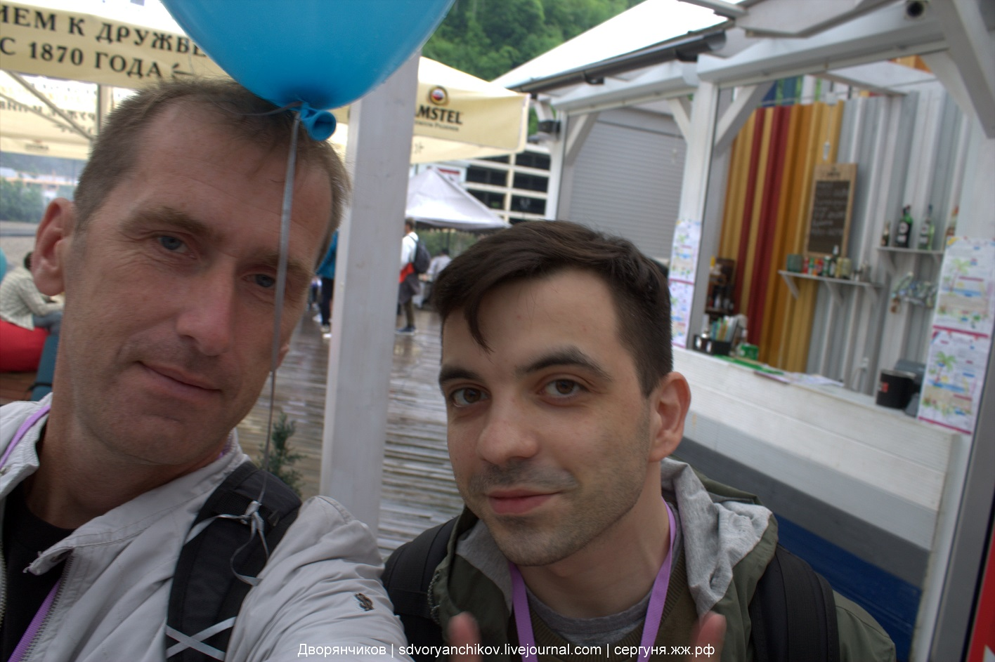 НеФорум и НеФорумчане - несколько фотографий с коллегами и гостями