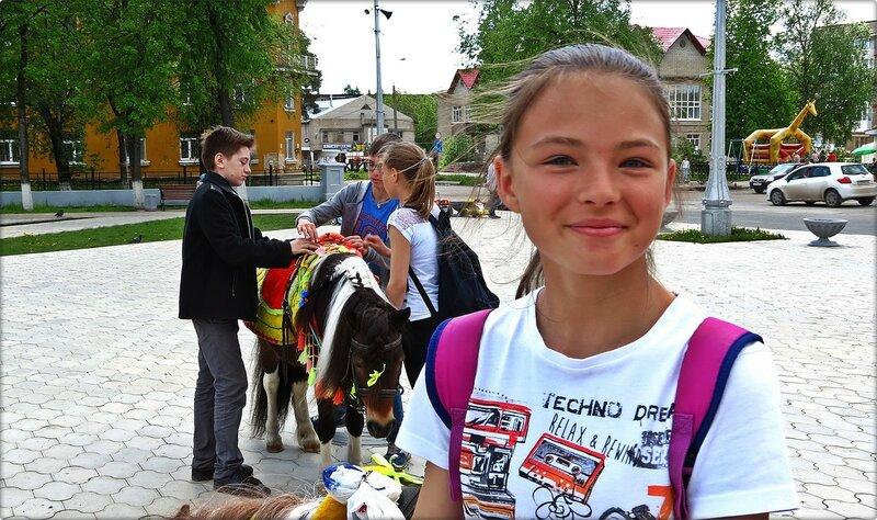 Лена и её друзья