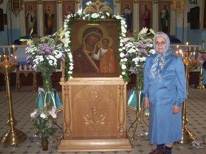 Зинаида Михайловна Дорофеева.