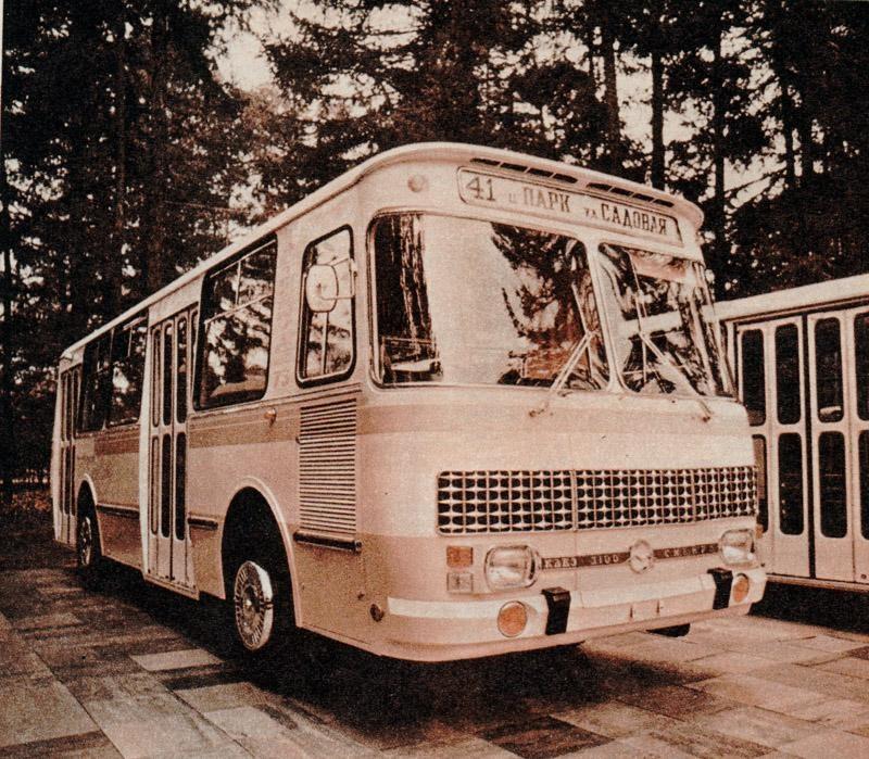 В середине 60-х Курганский автобусный завод надеялся занять пустовавшую нишу автобуса для небольших