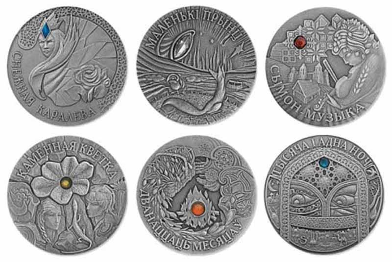 Беларусь, памятные монеты по сказкам2.jpg