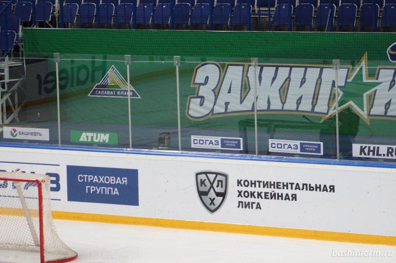«Салават Юлаев» обыграл новокузнецкий клуб напредсезонном турнире вУфе