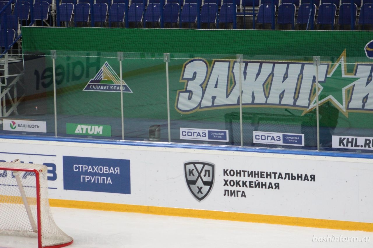 ХК «Салават Юлаев» обыграл «Металлург» (Новокузнецк) наКубке Республики Башкортостан
