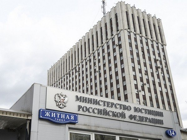 Минюст выступил зазапрет видеозаписи закрытых судебных заседаний