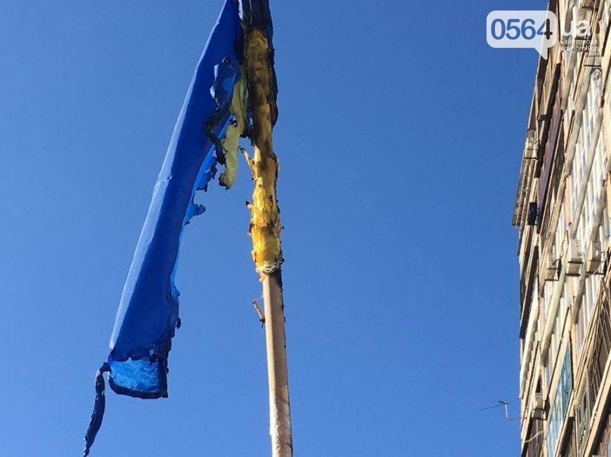 НаДнепропетровщине 2-ой раз замесяц сожгли флаг государства Украины