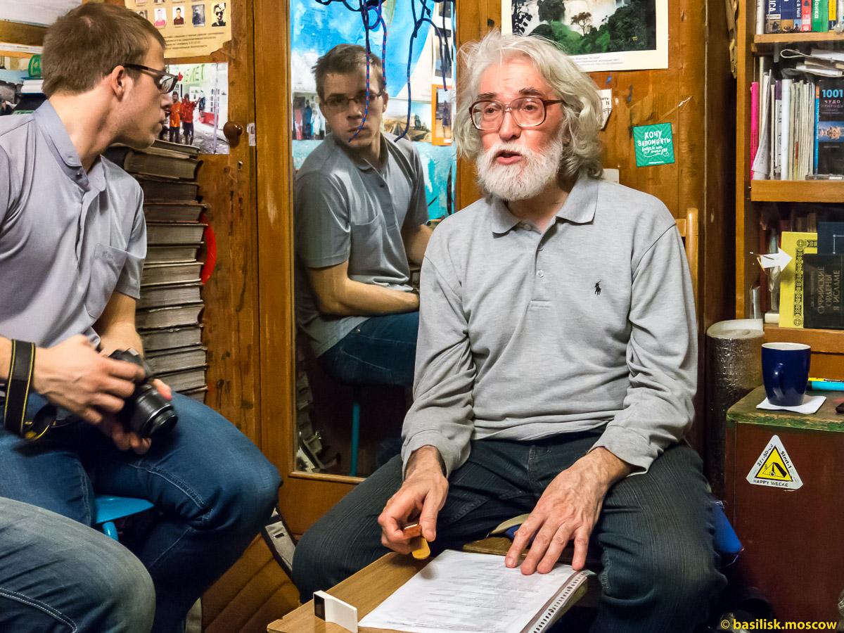 Философская беседа с Виктором Кротовым. Москва. 9 апреля 2016