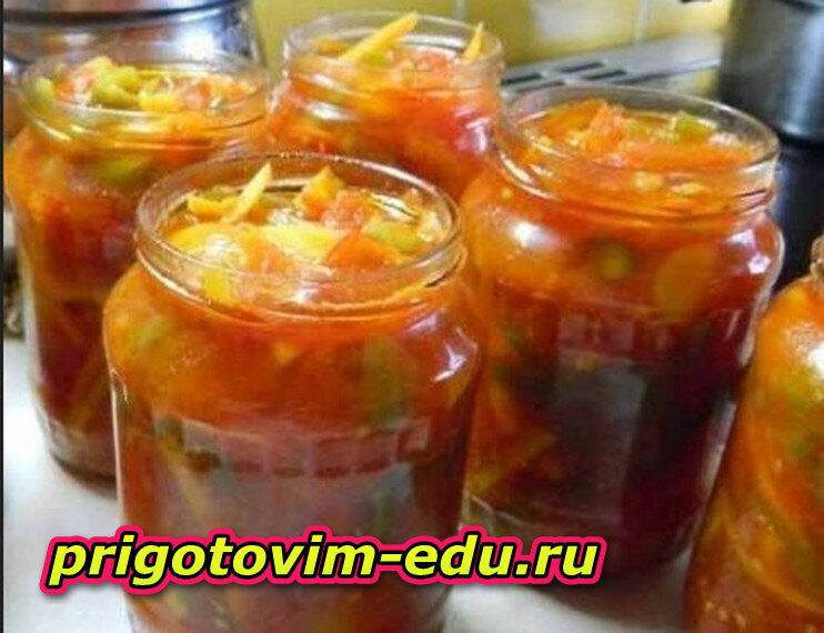 "Консервируем ""Зимний салат"""