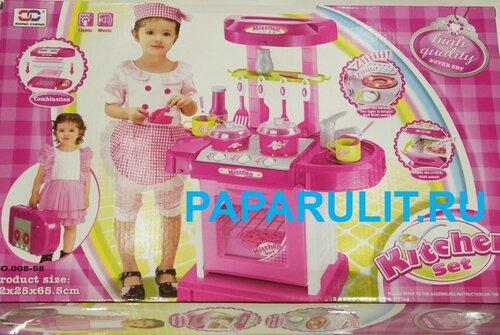 Кухня игрушечная со светом и звуком в чемоданчике розовая