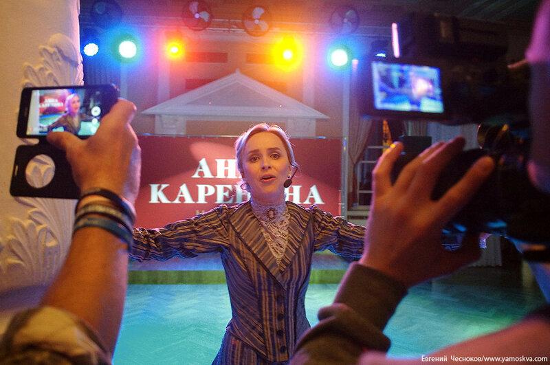 Осень. ЦМИ. Анна Каренина. 08.09.16.05..jpg