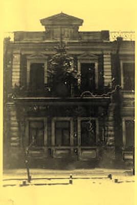 Ёлка на балконе в Белгороде 1942 (с интернет-аукциона)
