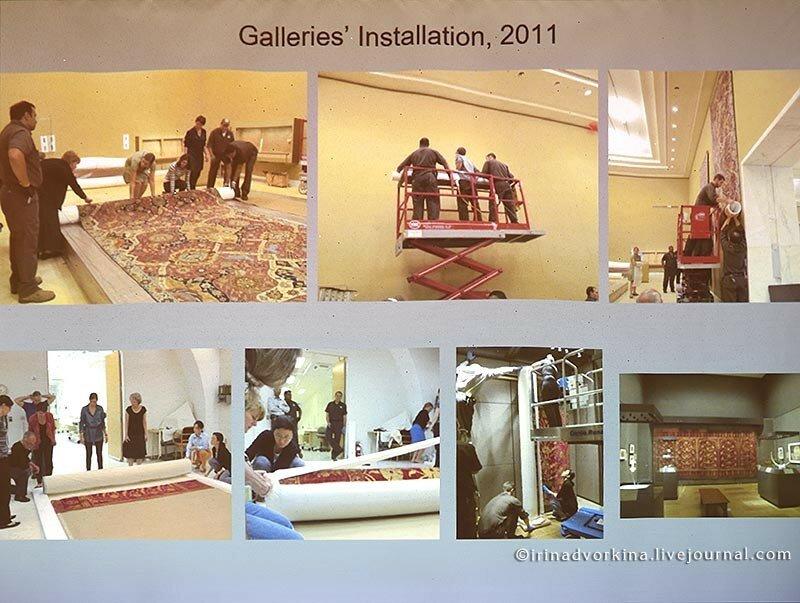 Реставрация тканей в Метрополитен-музее-19