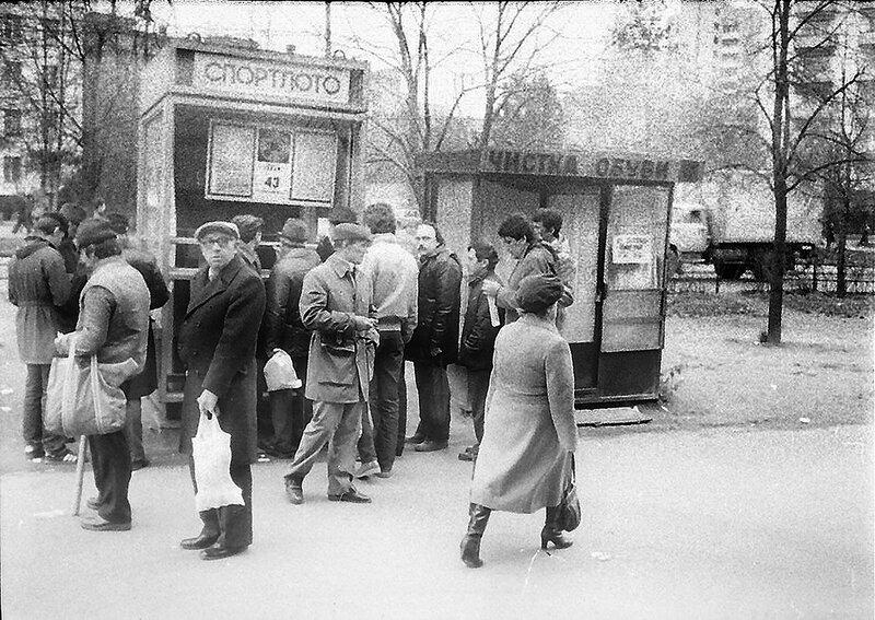 532690 Спортлото у  метро Каширская 86-87 Лавров.jpg