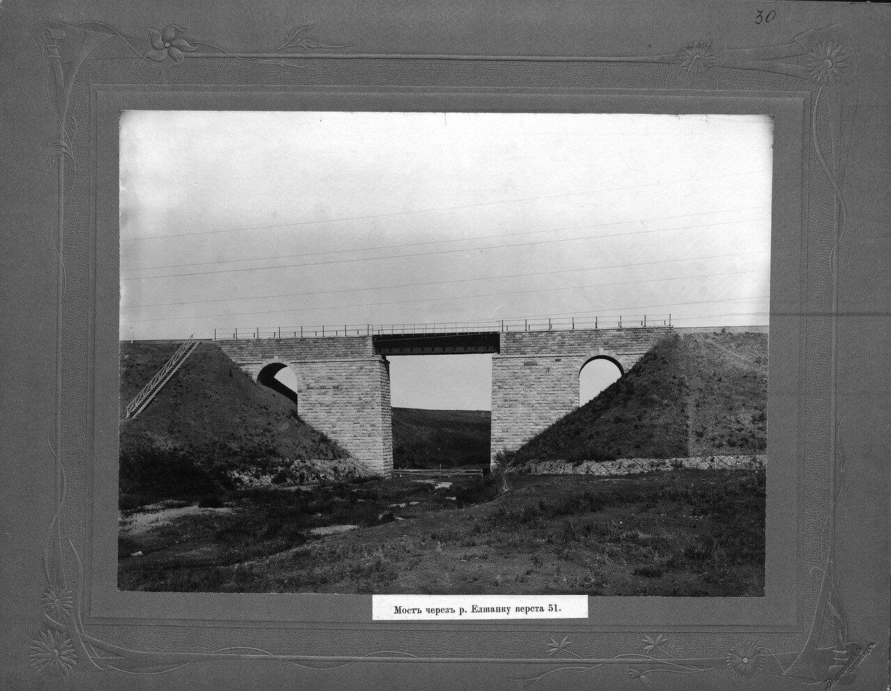 15. Мост через р. Елшанку, верста 51