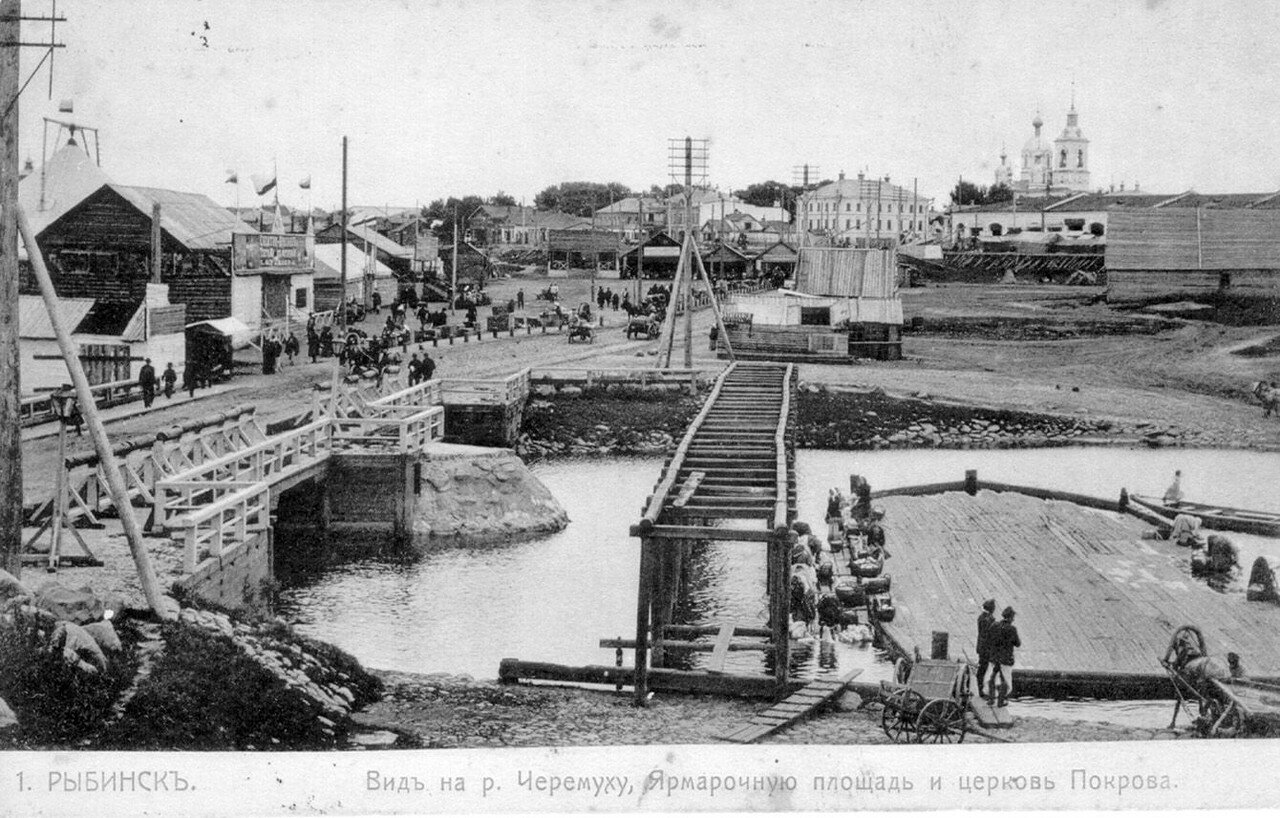 Вид на р.Черёмуху, Ярмарочную площадь и церковь Покрова