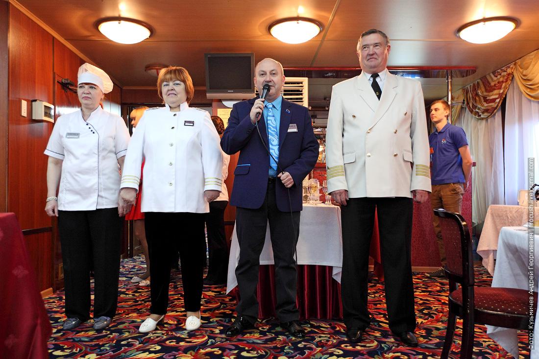 шеф-повар, директор ресторана, директор круиза и капитан теплохода Александр Бенуа