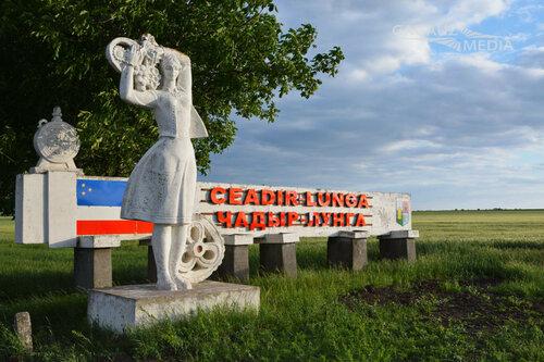 Чадыр-Лунга отмечает 58-летие присвоения статуса «город»