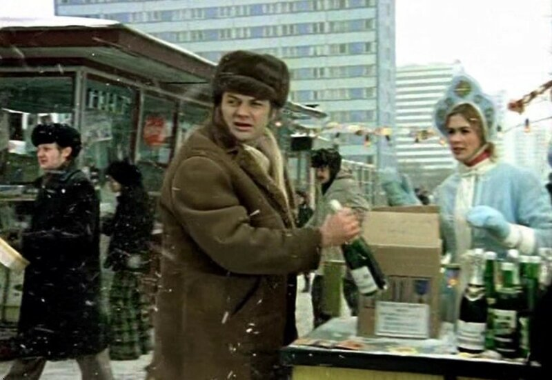 1 января 1976 премьера2.jpg